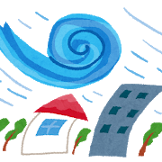 台風上陸?自然災害と税について 1